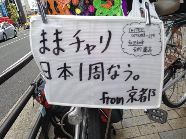 th_IMG_5325.jpg