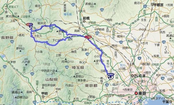 BRM1025埼玉300kmアタック小諸