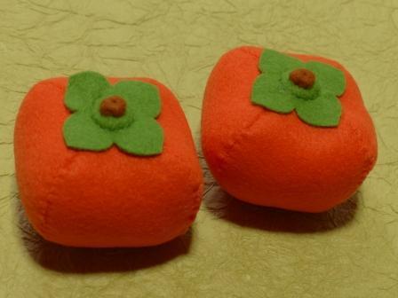フェルトのフルーツ 柿