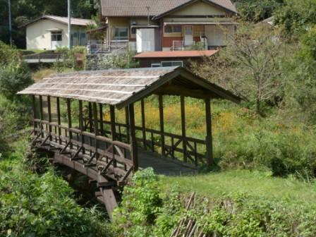 内子町 屋根付き橋・田丸橋 2