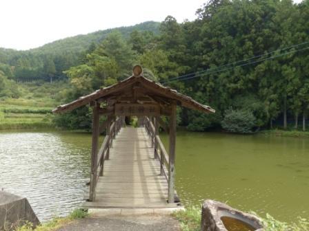 内子町 弓削神社・屋根付き橋 1