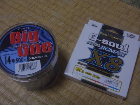 s-RIMG0819_20130806224034035.jpg
