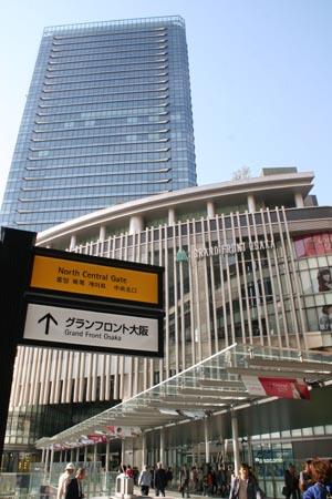 グランフロント大阪-1