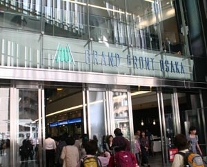 グランフロント大阪-2