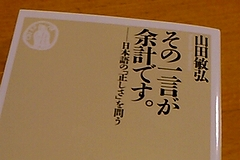 20130720-01.jpg