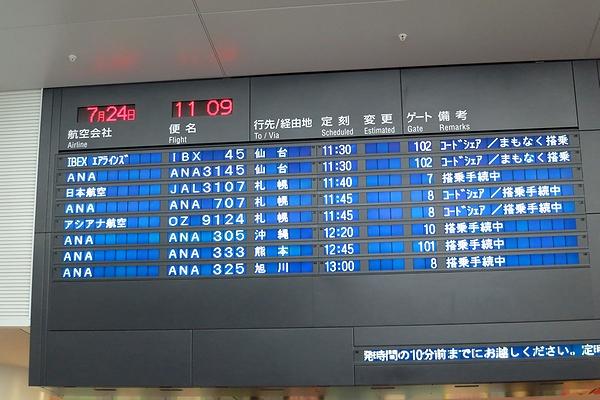 2013JUL-NH707-02.jpg