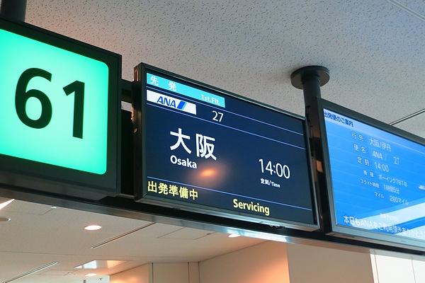 2014FEB-NH27-02.jpg