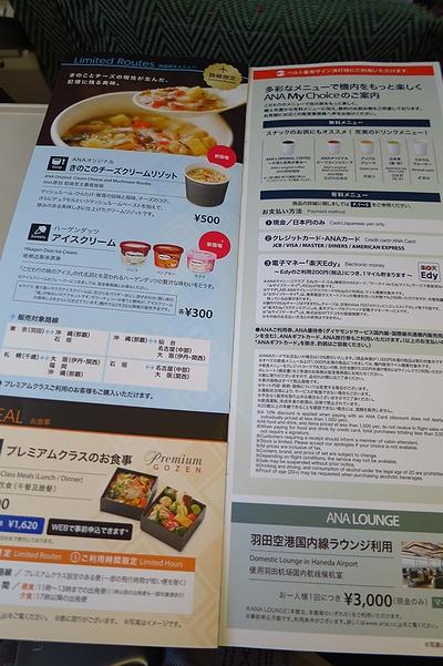 2014FEB-NH58-05.jpg