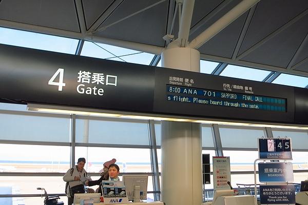 2014FEB-NH701-03.jpg
