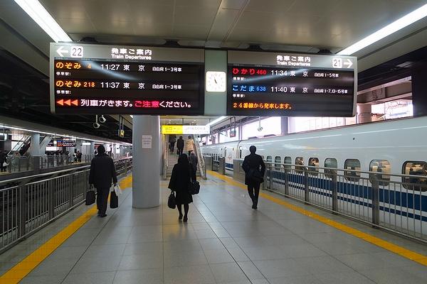 2014FEBShinagawa-01.jpg