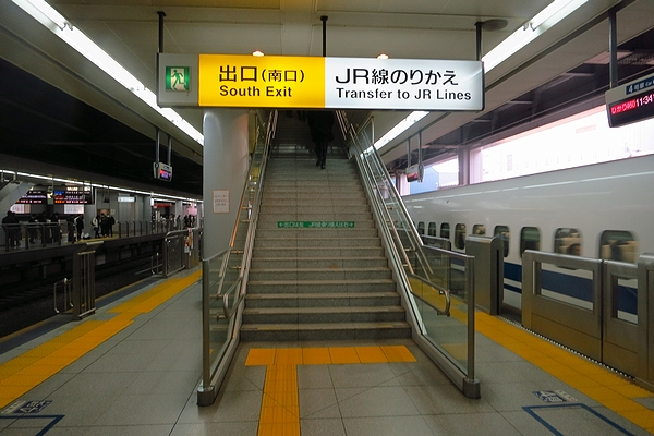 2014FEBShinagawa-02.jpg