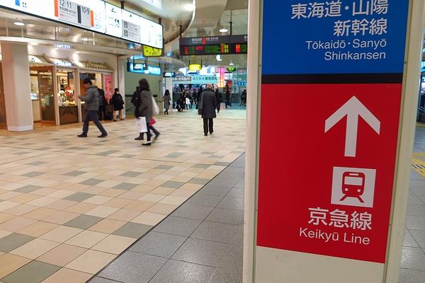 2014FEBShinagawa-05.jpg