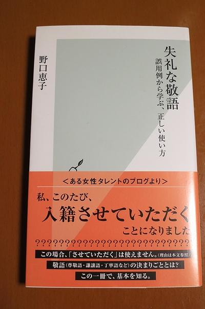 2014FEB_Book02.jpg