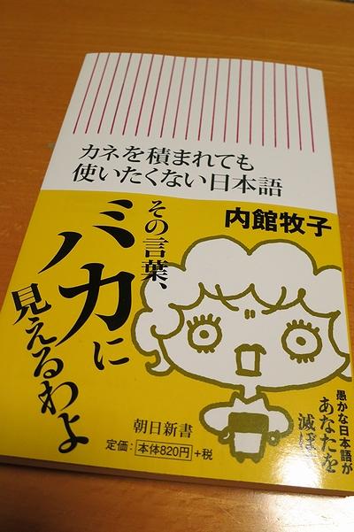 2014FEB_Book03.jpg
