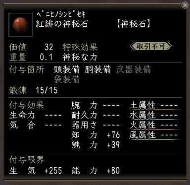 Nol13033022.jpg