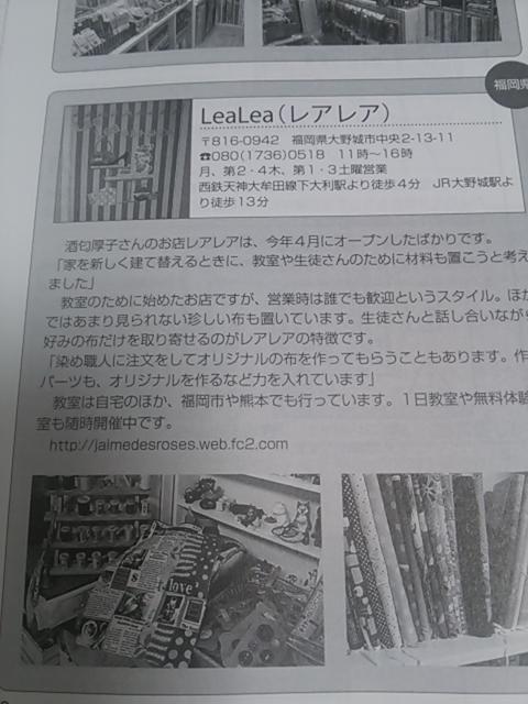 moblog_3ee1d851.jpg
