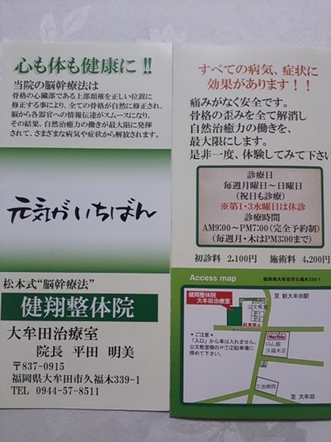 moblog_dcc28e6c.jpg