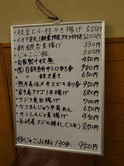 DSC05003.jpg