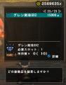 グレンGX剣珠・2_10コ揃った