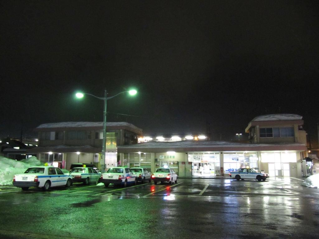 十日町駅 (1)