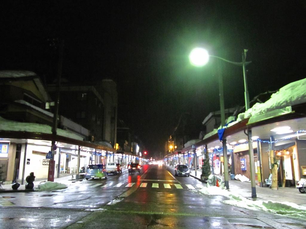 十日町駅 (2)