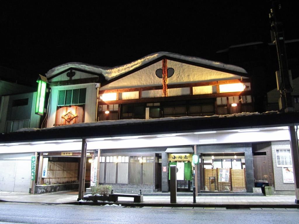 十日町駅 (14)