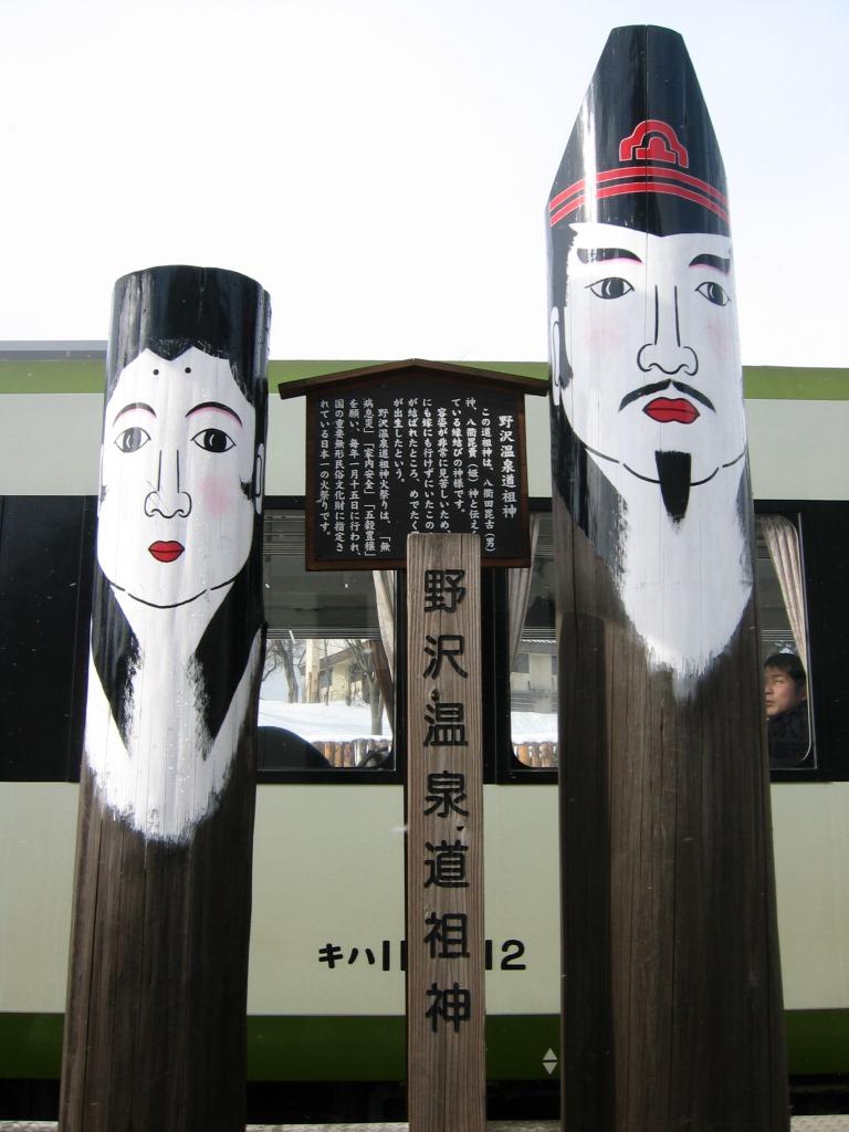 飯山線沿線 (3)
