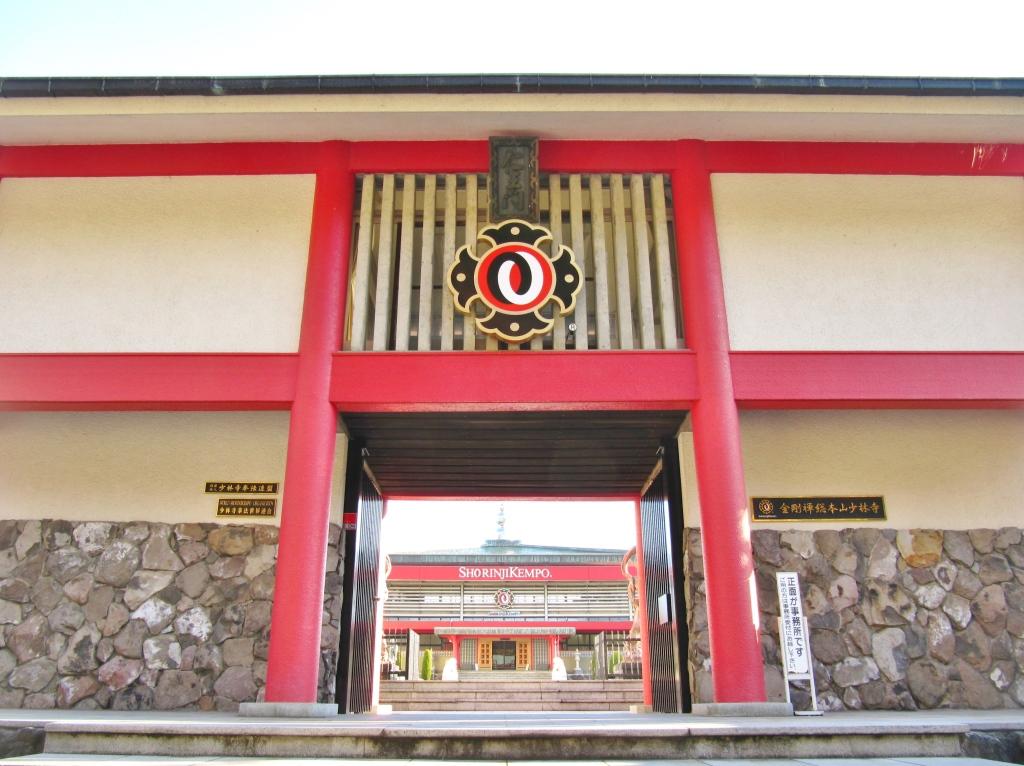 少林寺&多度津駅前 (1)
