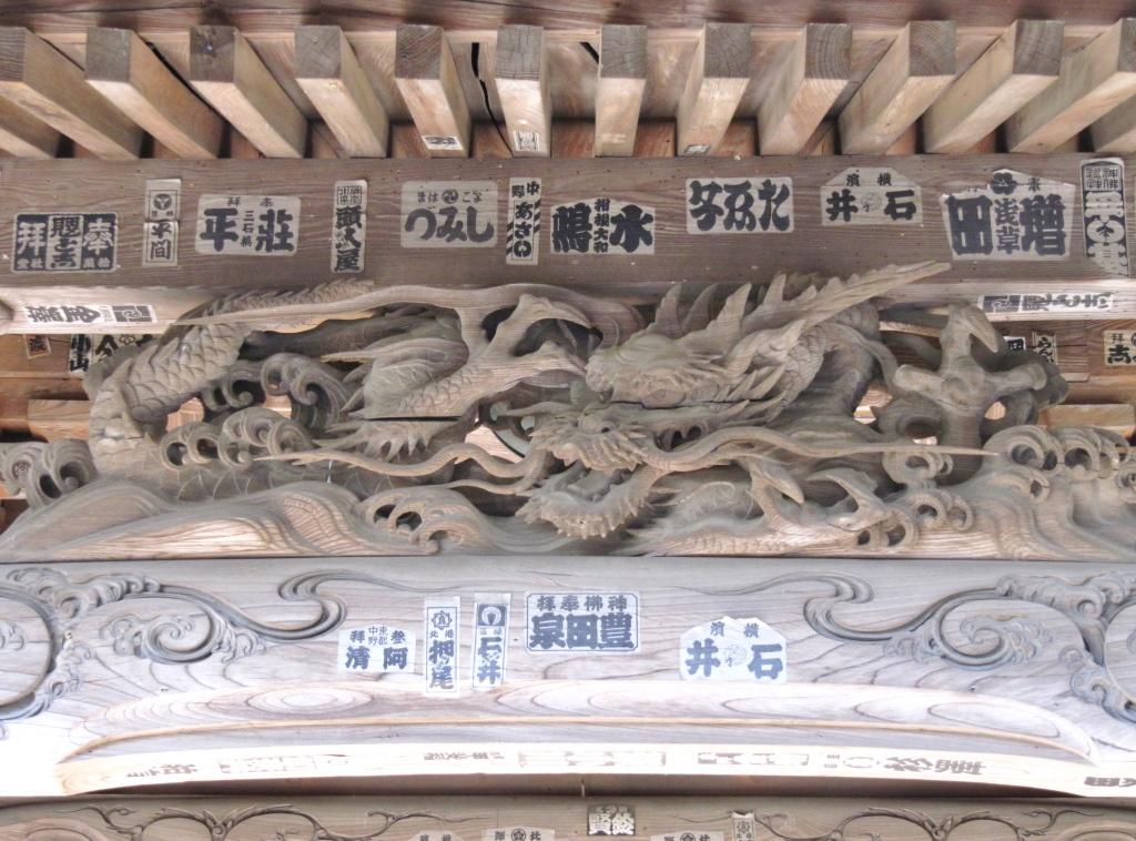 王禅寺その1 (4)