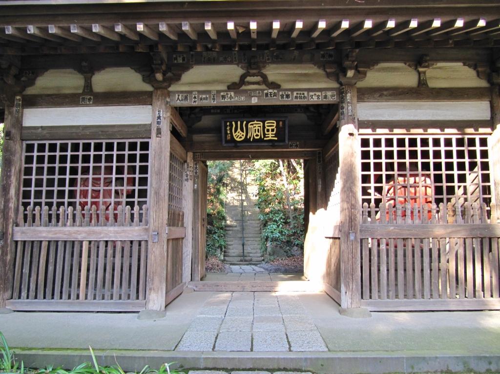 王禅寺その1 (11)