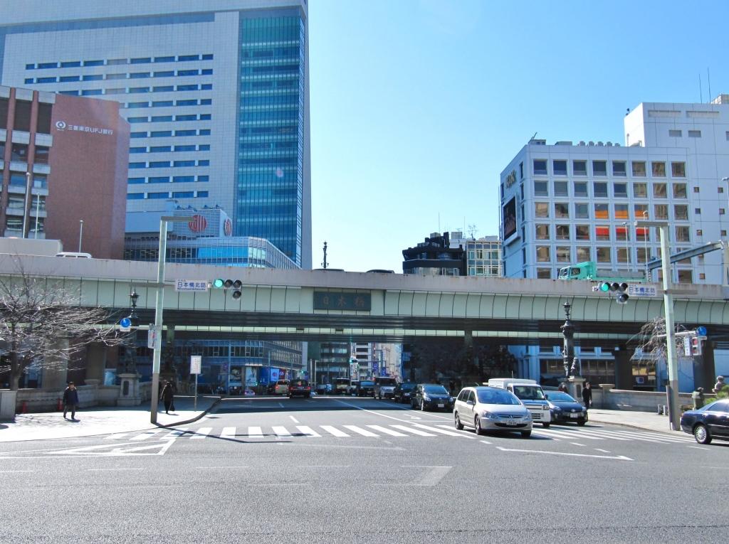 日本橋北詰 (1)