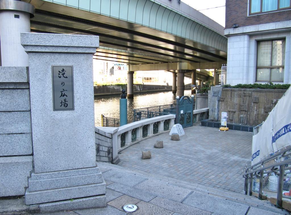 日本橋南詰 (14)