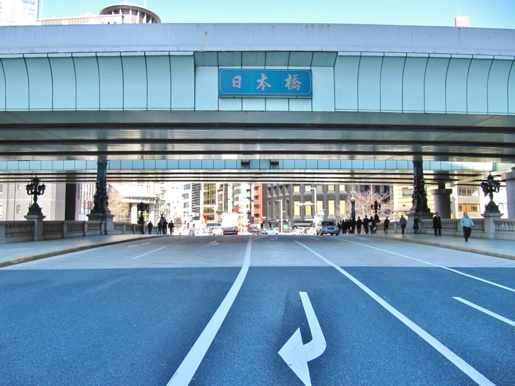 日本橋南詰 (18)