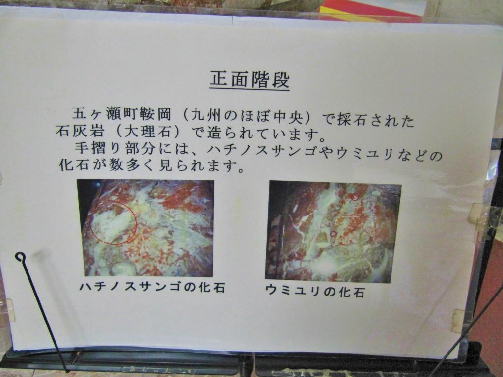 宮崎県庁 (4)