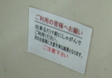 IMG7333.jpg