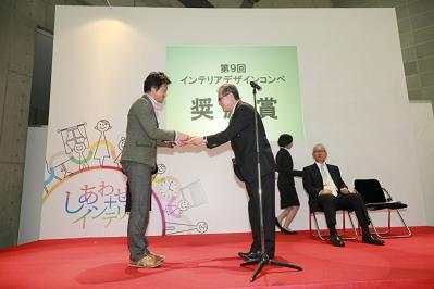 川下 史博表彰式