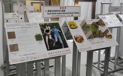 川下 史博インテリアデザインコンペ 作品
