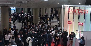 JAPANTEX2013入り口