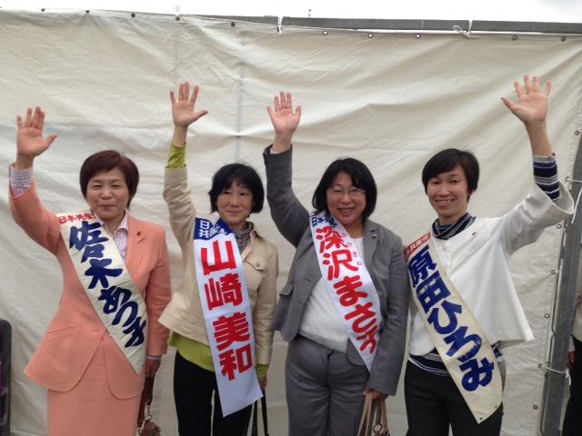 日本共産党清瀬市議員団