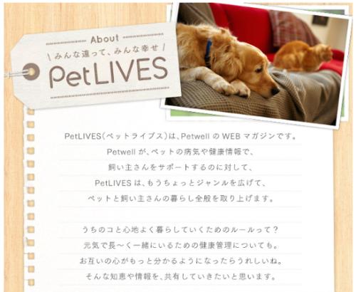 PET LIVES