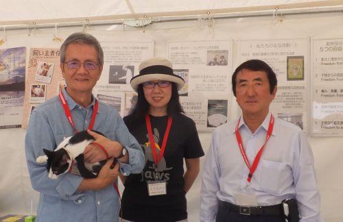 公益社団法人 日本動物福祉協会の皆様 (2)