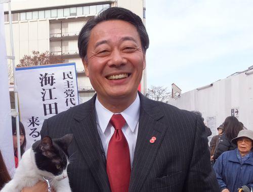 海江田万里先生500