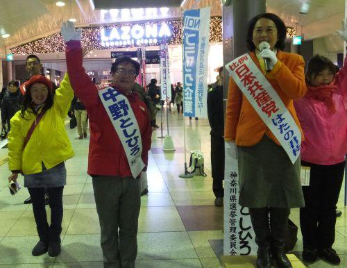 川崎共産党候補者