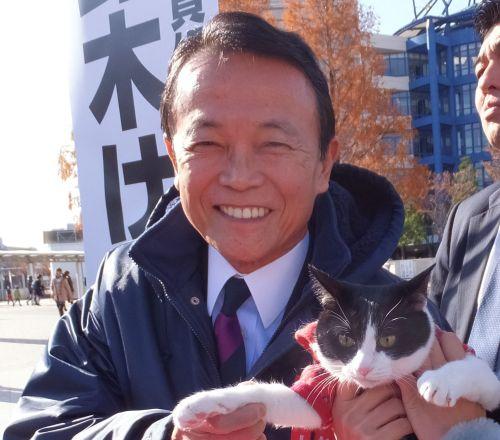 麻生太郎先生