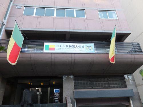 大使館入口 S0971118