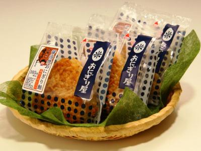 醤油焼おにぎり鮭01