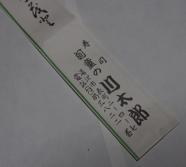PA290331.jpg