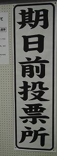 PC110018-1.jpg