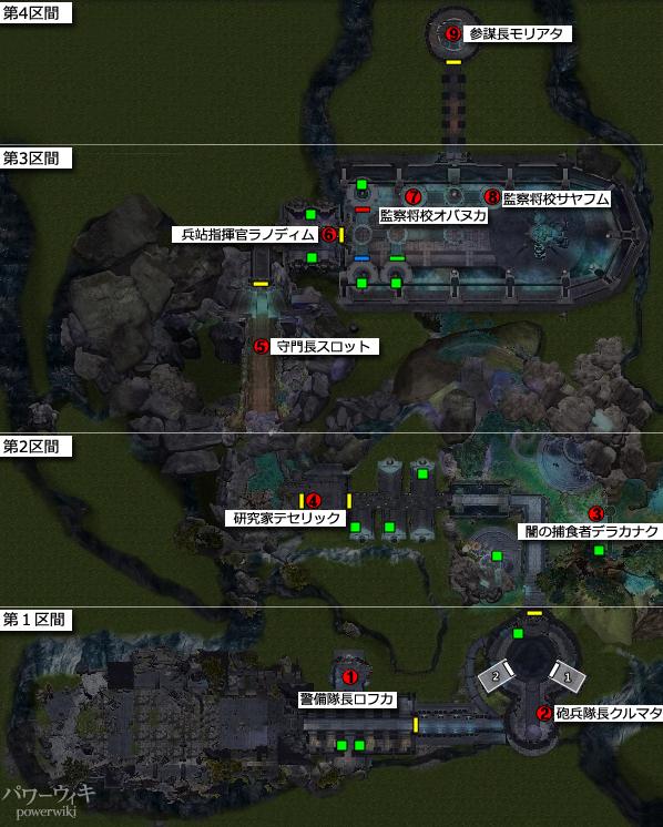 サウロ MAP