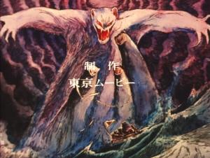 ガンバの冒険01